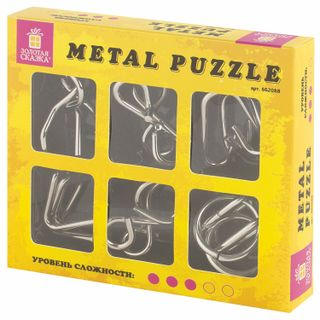 Puzzles metallic GOLD WORK (level of complexity
