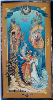 "Lacquer panel ""The Tale of Tsar Saltan"""