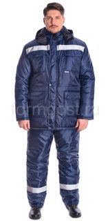 "Suit ""Profi Plus"" is insulated with bib, blue"