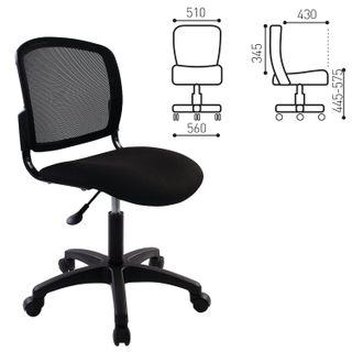 Chair CH-1296NX (СН-296NX), without armrests, black