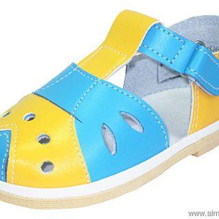 "Children's shoes ""Almazik"" 0-138 for boys"
