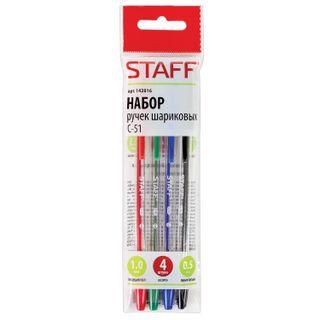 Pens STAFF C-51, 4 PCs SET, ASSORTED, node 1 mm, all 0.5 mm