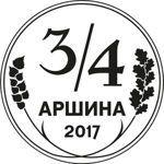3/4 arshina