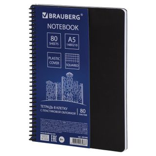 Notebook A5, 80 sheets, BRAUBERG