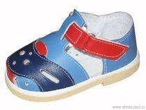 Children's shoes 'Almazik' 89 for boys