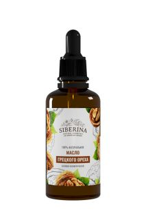Walnut oil SIBERINA