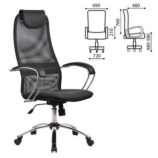 BK-8CH office chair, mesh fabric, chrome, gray