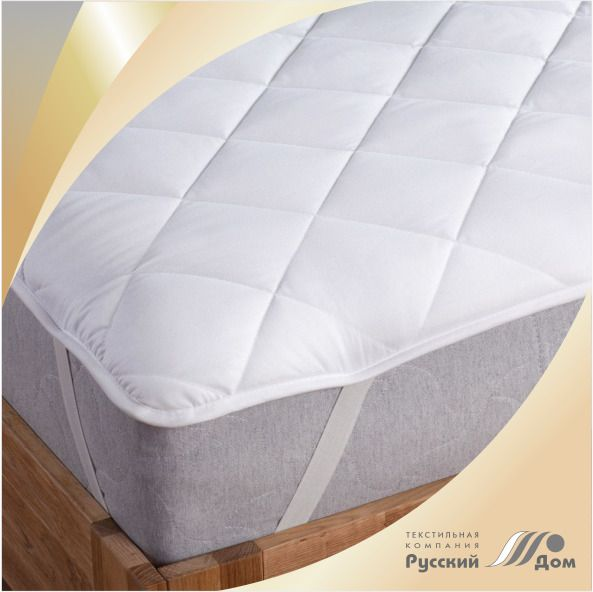 The mattress pad is quilted