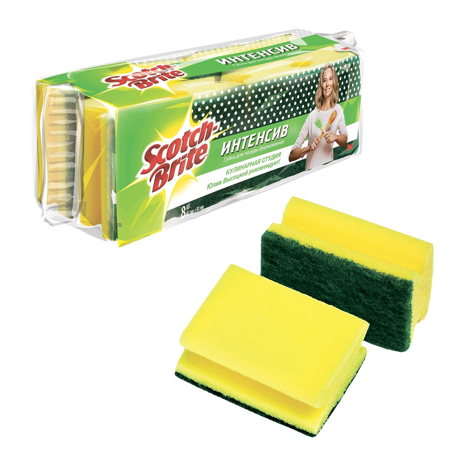 "SCOTCH-BRITE / Household sponges ""Intensive"" profile, cleaning layer, 67x93x45 mm, set of 8 pcs."