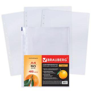 Folders, files, perforated, A4, BRAUBERG, kit 50 pieces, orange peel, 45 µm
