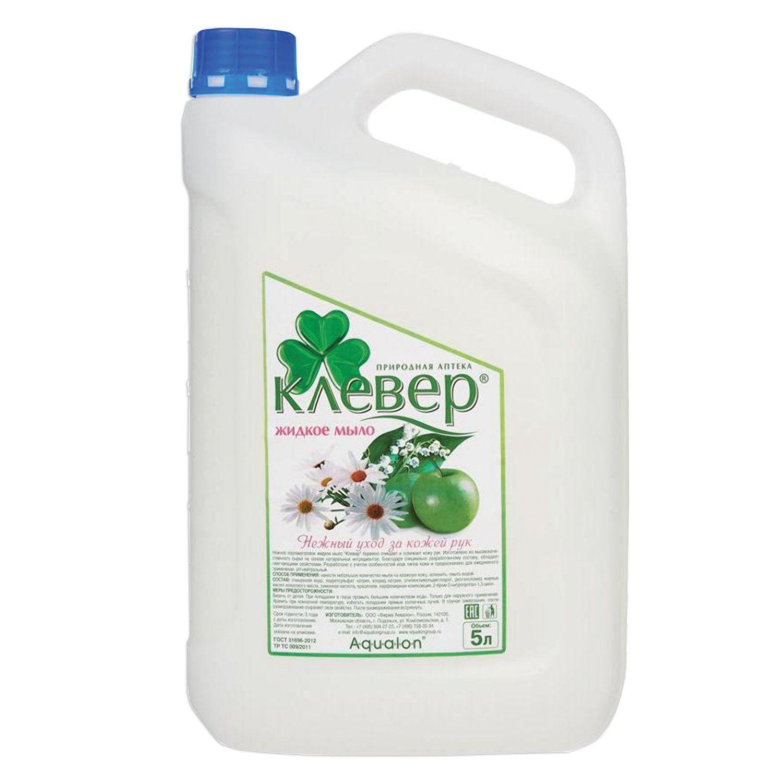 "Liquid soap 5 litre CLOVER ""Lily"", pearl"
