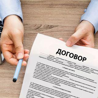 Drafting of agreements Bulgaria