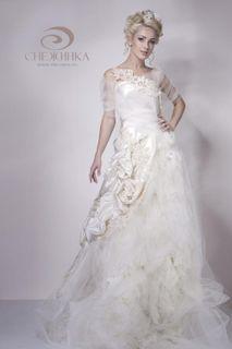 Dress women wedding