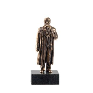 """The statue of """"Lenin"""" on the stand"""