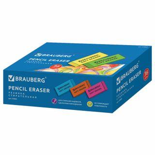 A set of erasers BRAUBERG