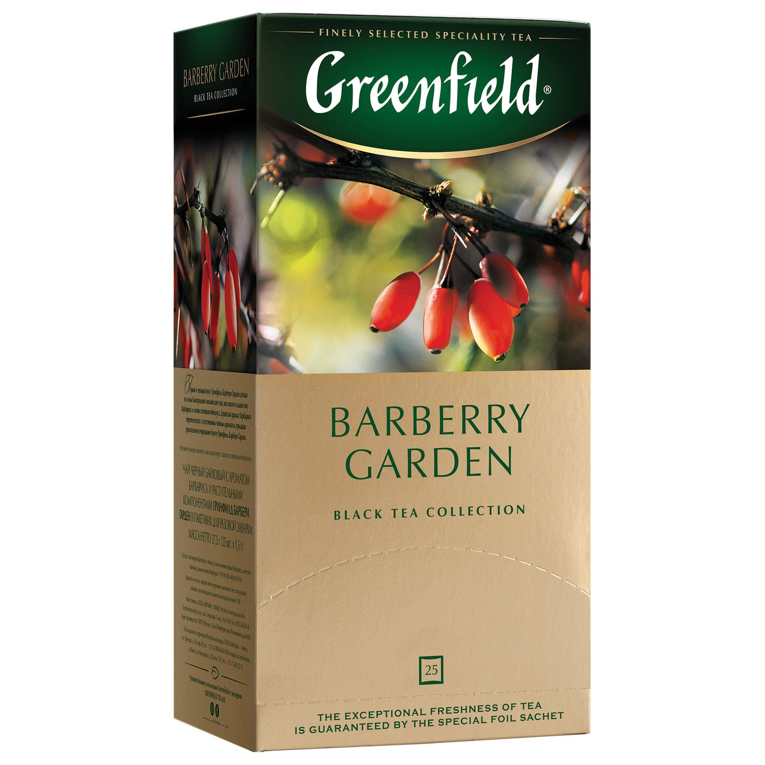 "GREENFIELD / Tea ""Barberry Garden"" black with barberry flavor, 25 teabags in envelopes 2 g each"