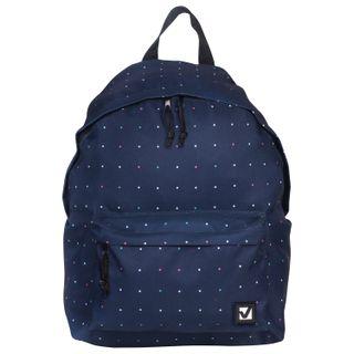 Backpack BRAUBERG universal, city size, dark blue, Midnight 20 liters, 41х32х14 cm
