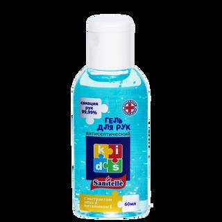 Hand gel antiseptic Sanitelle® Kids