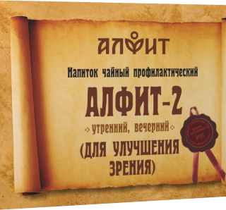 """Alfit-2"" To improve vision"