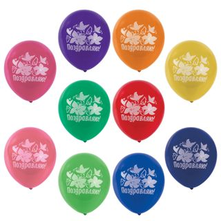 """GOLDEN FAIRY TALE / Balloons 12 """"(30 cm), SET of 50 pieces, assorted 10 colors, with a picture"""" Congratulations """", package"""