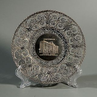 "Kazakov Filigree / Plate ""Decorative"" silvering"