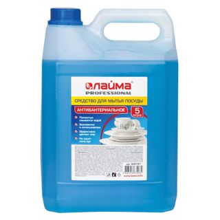 Dishwashing 5 litres, LIME PROFESSIONAL, antibacterial, concentrate