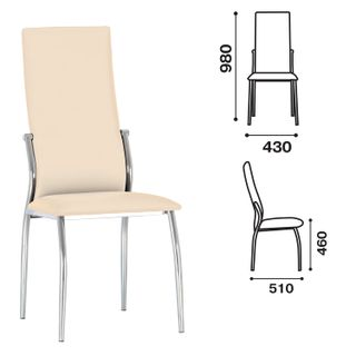Dining chair, cafe, Martin house, chrome frame, beige leather