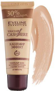 Concealer - warm beige series cashmere effect, Avon, 40 ml