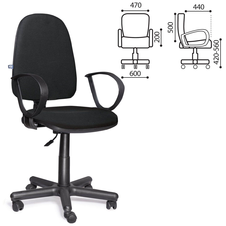 "Armchair ""Jupiter GTP"", with armrests, black"