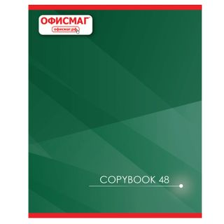 Notebook A5, 48 sheets, OFFICEMAG, cage, cover cardboard, CLASSIC
