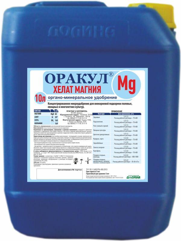Oracle / Multicomplex, 10 liters