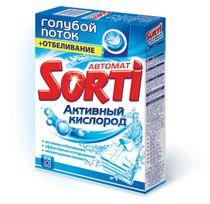 Washing powder 'Sorti'