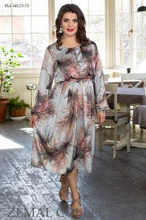 Dress silk long sleeve