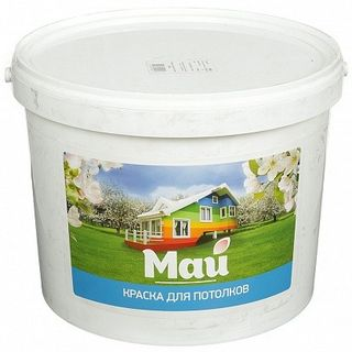Paint for May ceilings