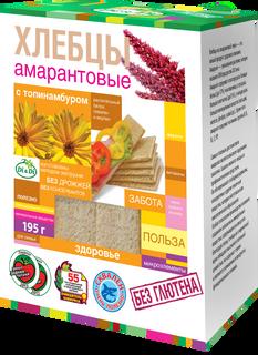 """Amaranth crispbread """"Di & Di"""" with Jerusalem artichoke, gluten free 195g"""