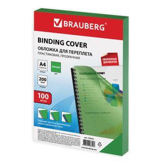 Plastic covers for binding, A4, SET 100 pcs., 200 microns, transparent green, BRAUBERG