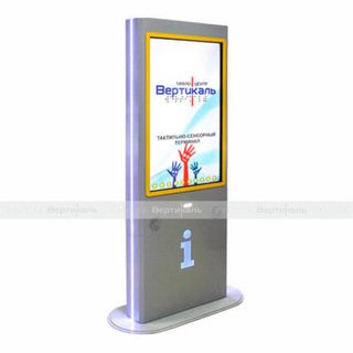 "Tactile information terminal ""Tactile-VERT-1 (42) V"" with tactile control for blind people. 650 x 1860 x 170mm"