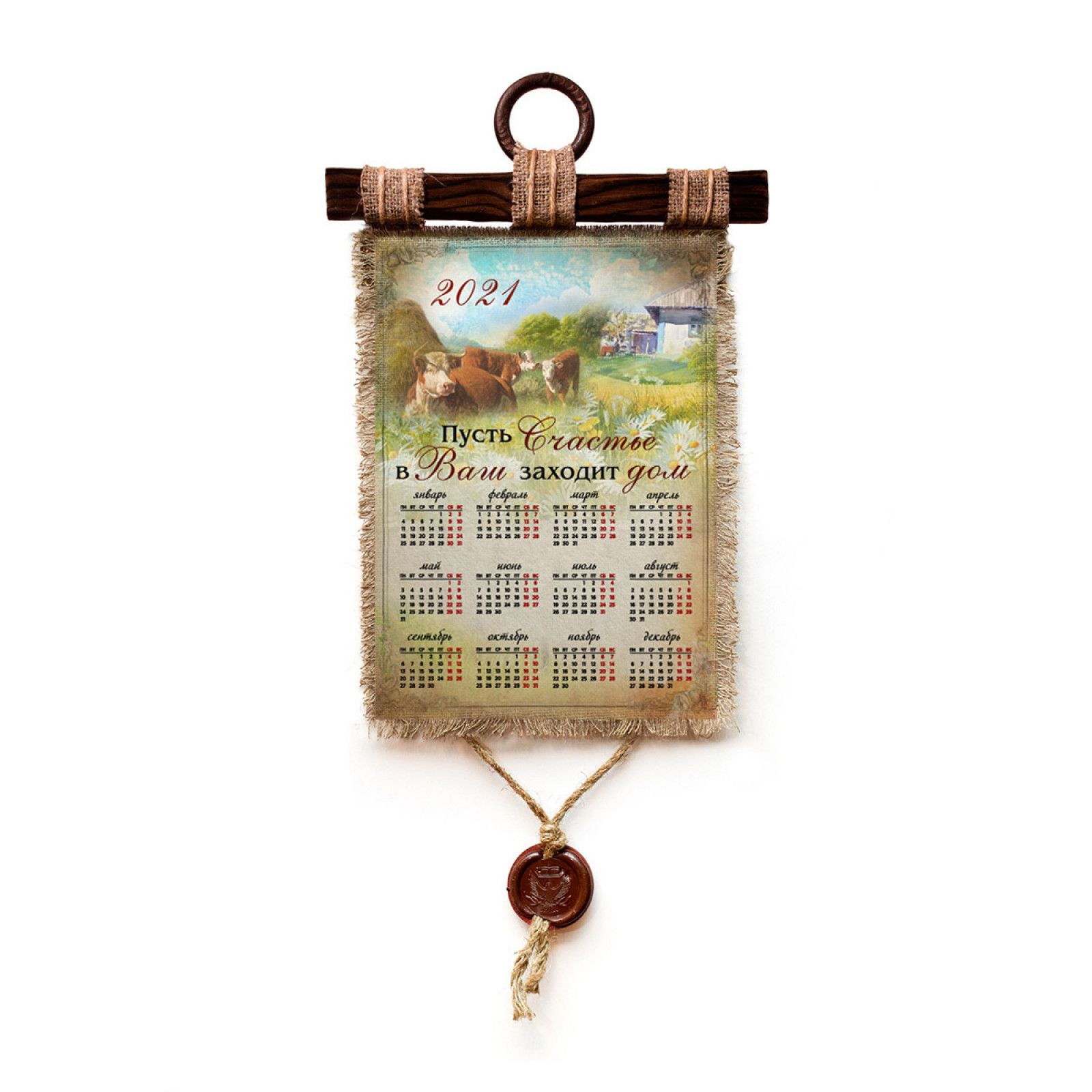 "Universal scroll / Wall calendar ""2021 Let happiness come"" with a pendant made of sealing wax, A4 format vertical"