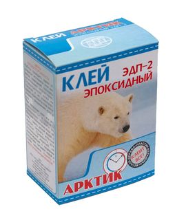 Glue epoxy EDP-2 ARCTIC (in pencil cases) - heavy-duty, for extreme temperatures, for extreme conditions