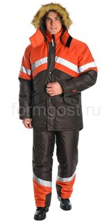 "Suit ""New Everest"" insulated with semi-overalls, orange + khaki"
