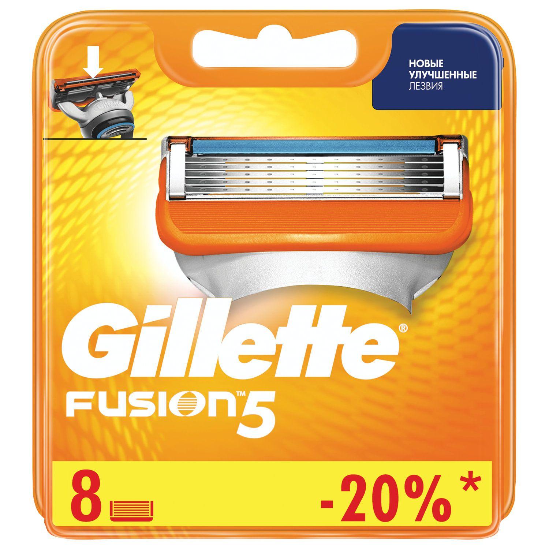 """Replacement shaving cassettes 8 pcs. GILLETTE """"Fusion"""" for men"""