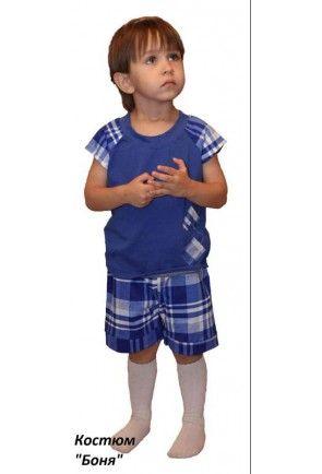 Children's knitwear for boys Bonya