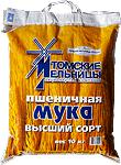 Wheat flour for bread baking