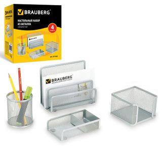 Table set of metal BRAUBERG