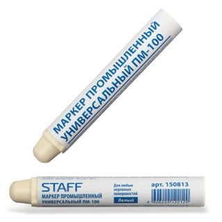 A marker for marking STAFF PM-100 solid, WHITE, -20 to +40C
