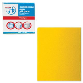 PACLAN Professional / Universal napkins, 30x38 cm, 90 g / m2, viscose, SET 3 pcs.