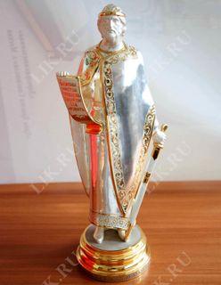 Holy Prince Alexander Nevsky