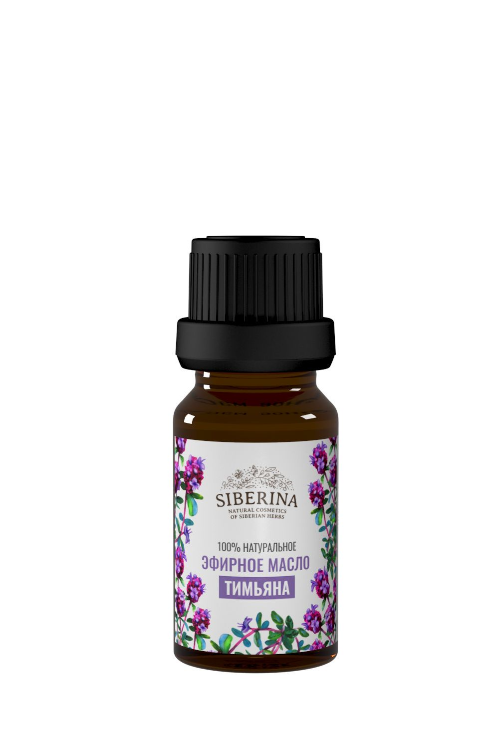The essential oil of thyme SIBERINA