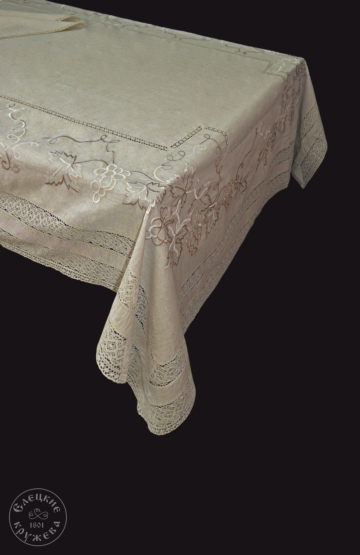 "Yelets lace / Table set ""Tablecloth and napkins"" С528"