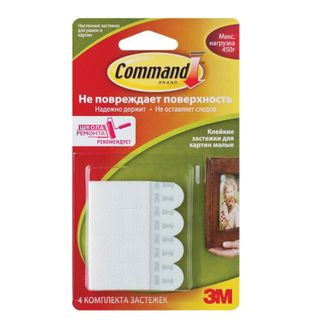 COMMAND / Self-adhesive self-adhesive frames for frames, white, up to 450 g, SET 4 pcs.